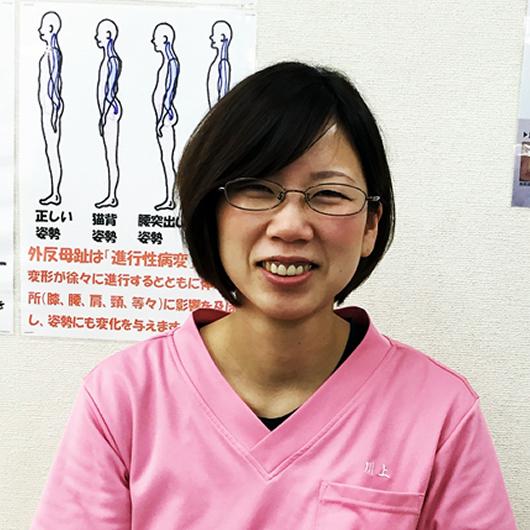 乾整骨院・北大阪バランス研究所 川上 ゆみ子